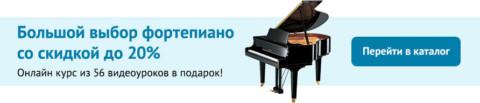 Белые цифровые фортепиано премиум-класса