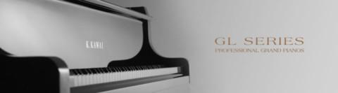 Kawai GL серия акустических роялей