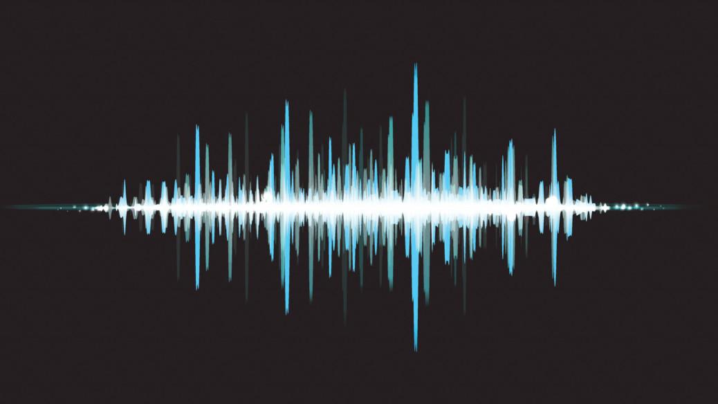Свойства звука
